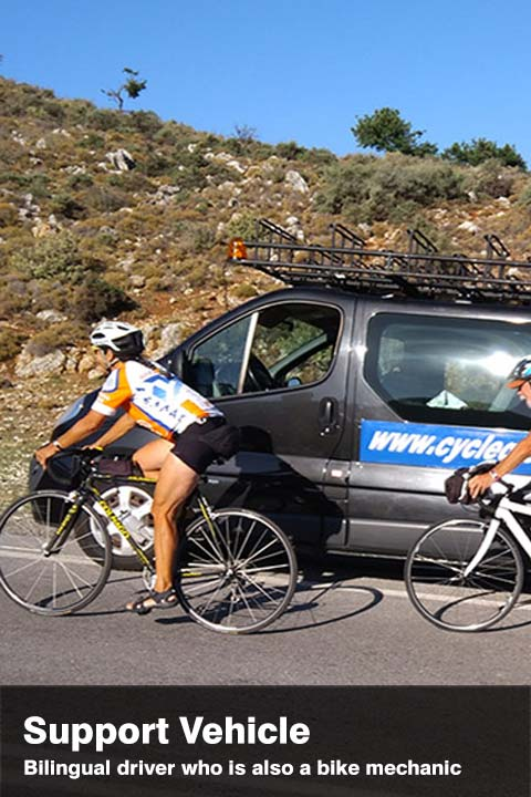 Support Vehicle Cycle Greece